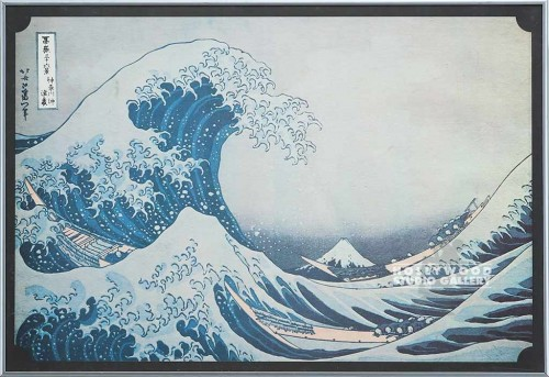 "21x29 ""The Wave"" Japanese Art"